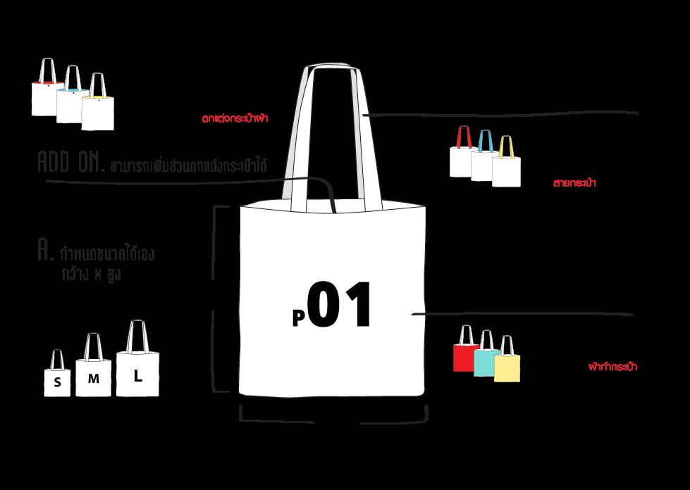bag-custom-1
