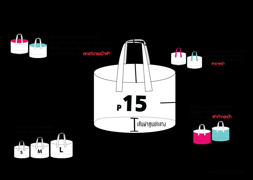 bag-custom-15