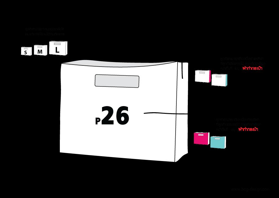 bag-custom-26