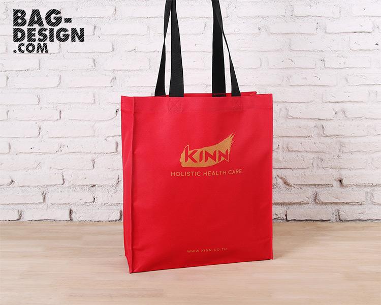 รับทำ รับผลิต กระเป๋าผ้า ถุงผ้า ให้กับ บริษัท คินน์ เวิลด์ไวด์ จำกัด