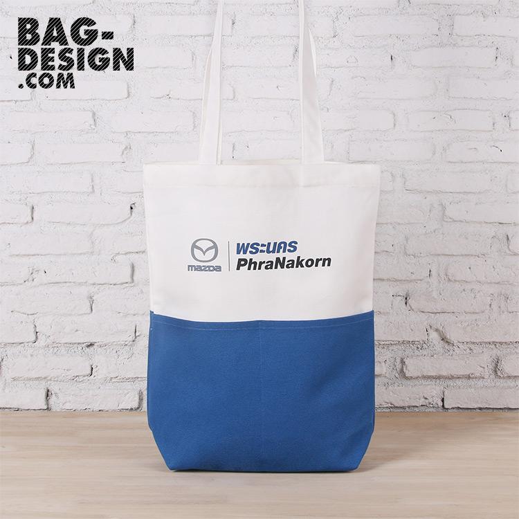 รับทำ รับผลิต กระเป๋าผ้า ถุงผ้า ให้กับ บริษัท พระนคร เซลส์ แอนด์ เซอร์วิส จำกัด