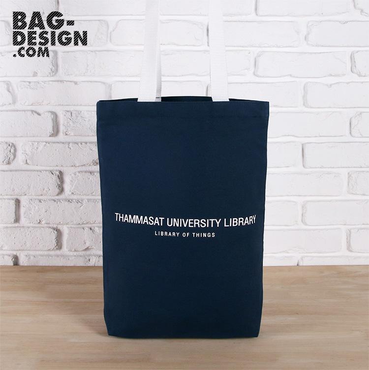 รับทำ รับผลิต กระเป๋าผ้า ถุงผ้า ให้กับ ห้องสมุดสัญญา ธรรมศักดิ์ คณะนิติศาสตร์ มหาวิทยาลัยธรรมศาสตร์