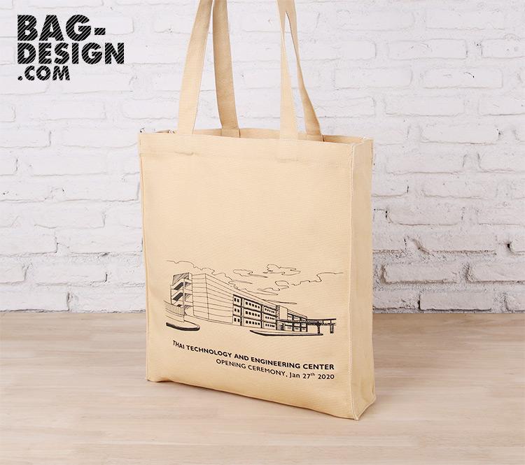 รับทำ รับผลิต กระเป๋าผ้า ถุงผ้า ให้กับ บริษัท อายิโนะโมะโต๊ะ (ประเทศไทย) จำกัด
