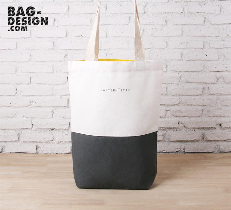 รับทำ รับผลิต กระเป๋าผ้า ถุงผ้า ให้กับ บริษัท ป่ายปิ๊ง จำกัด