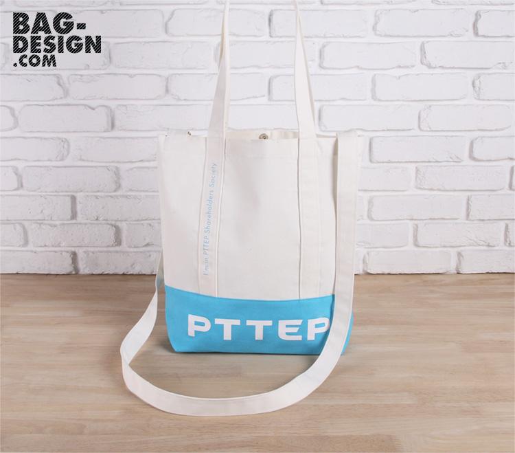 รับทำ รับผลิต กระเป๋าผ้า ถุงผ้า ให้กับ บริษัท ปตท.สำรวจและผลิตปิโตรเลียม จำกัด (มหาชน)