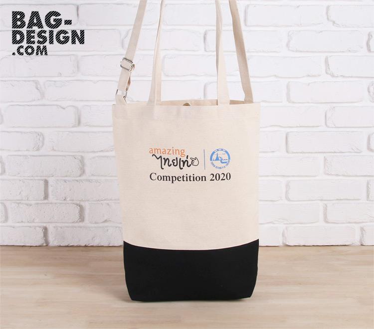 รับทำ รับผลิต กระเป๋าผ้า ถุงผ้า ให้กับ บริษัท บอร์น ดิสติงชั่น จำกัด