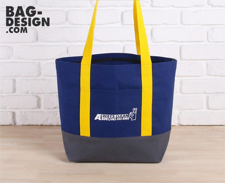 รับทำ รับผลิต กระเป๋าผ้า ถุงผ้า ให้กับ บริษัท รักษาความปลอดภัย เอเอสเอ็ม แมเนจเมนท์ จำกัด
