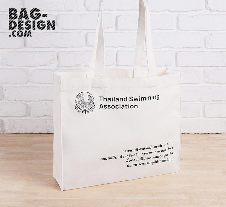 รับทำ รับผลิต กระเป๋าผ้า ถุงผ้า ให้กับ สมาคมกีฬาว่ายน้ำแห่งประเทศไทย