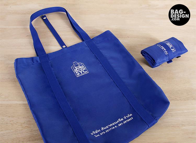 รับทำ รับผลิต กระเป๋าผ้า ถุงผ้า ให้กับ บริษัท สันยาคอนกรีต จำกัด